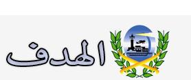الهدف لالحاق العمالة المصرية بالخارج