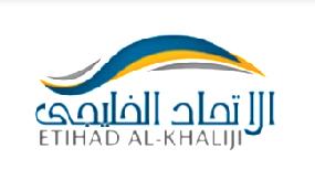 الأتحاد الخليجى لتوظيف المصريين بالخارج